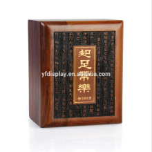 Customized Wooden Boxes