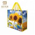 Дешевые Цены Хорошее Качество Пользовательских Собственный Логотип Супермаркета Non Сплетенная Eco Мешки Китай