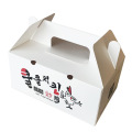 Wholesale Full Printing Art Paper Gift Box