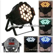 18 x 3W RGB led par light led par64 stage lighting edison professional dj equipment dj equipment factory