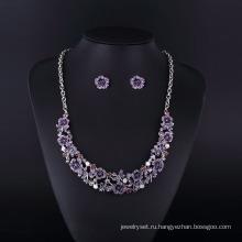 2016 Фиолетовый Цветок Горный Хрусталь Родий Покрытием Ожерелье Комплект Ювелирных Изделий