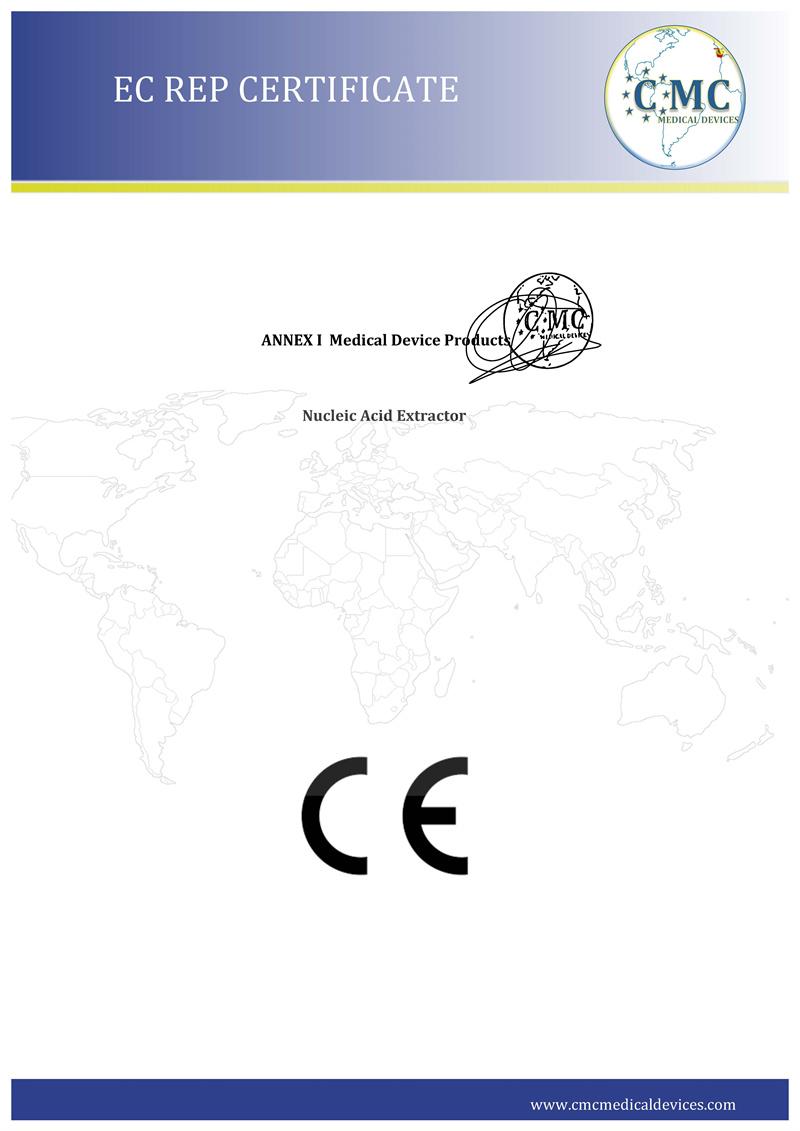 CE NFAST 32A_2