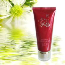 Rote Farbe Soft Tube für Kosmetik-Verpackungen mit Acyli Kappe (AM1155)