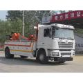 Shanqi Delong One-in-one Heavy Recovery Trucks Sale