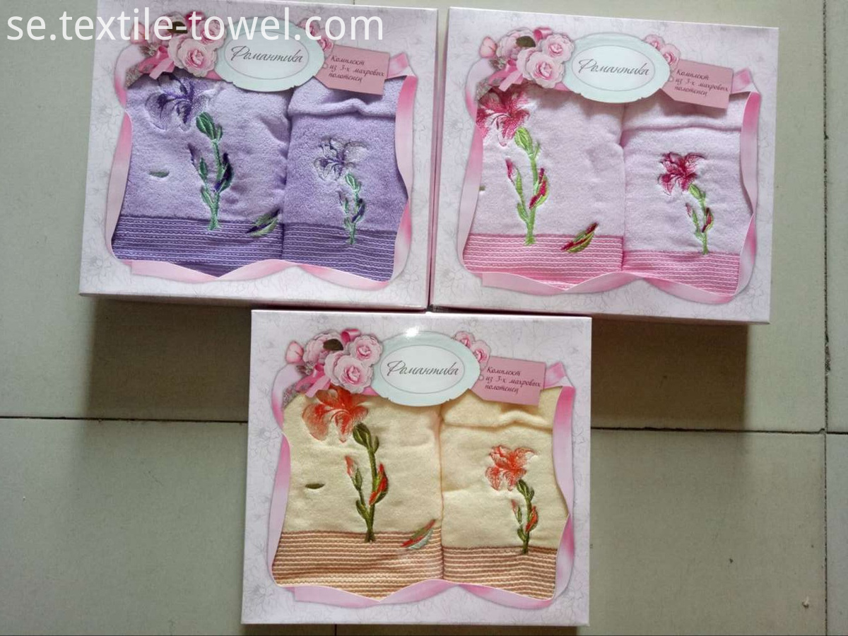 Gift Towel Set