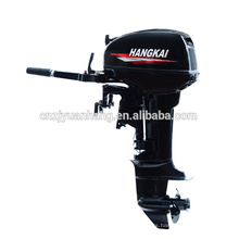 2-Stroke 15HP Boat outboard motors from China