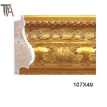 Holz Vorhang Rahmen für Home Decoration