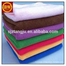 Microfiber Towels For Car Detailing & Household Cleaning 16x16 Yellow/Black Trim  Microfiber Towels For Car Detailing & Household Cleaning 16x16 Yellow/Black Trim