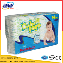 Canton Fair 2016 Adult Babygoon Baby Diapersassurance Adult Diapersbest Adult Diaperscloth Adult Diapers