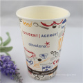 Custom Name Paper Coffee Disposable Cups 12 Oz