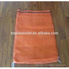 картофеля упаковки PP мешок сетки, ПП лено мешок сетки
