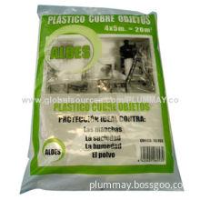 Dust sheet/dust cover