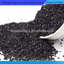 900 Iodine 8x16Mesh Coconut Activated Carbon For Gold Extracting
