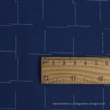 Печать на ткани из микрофибры Мужская ткань для рубашек Sedate Stylish