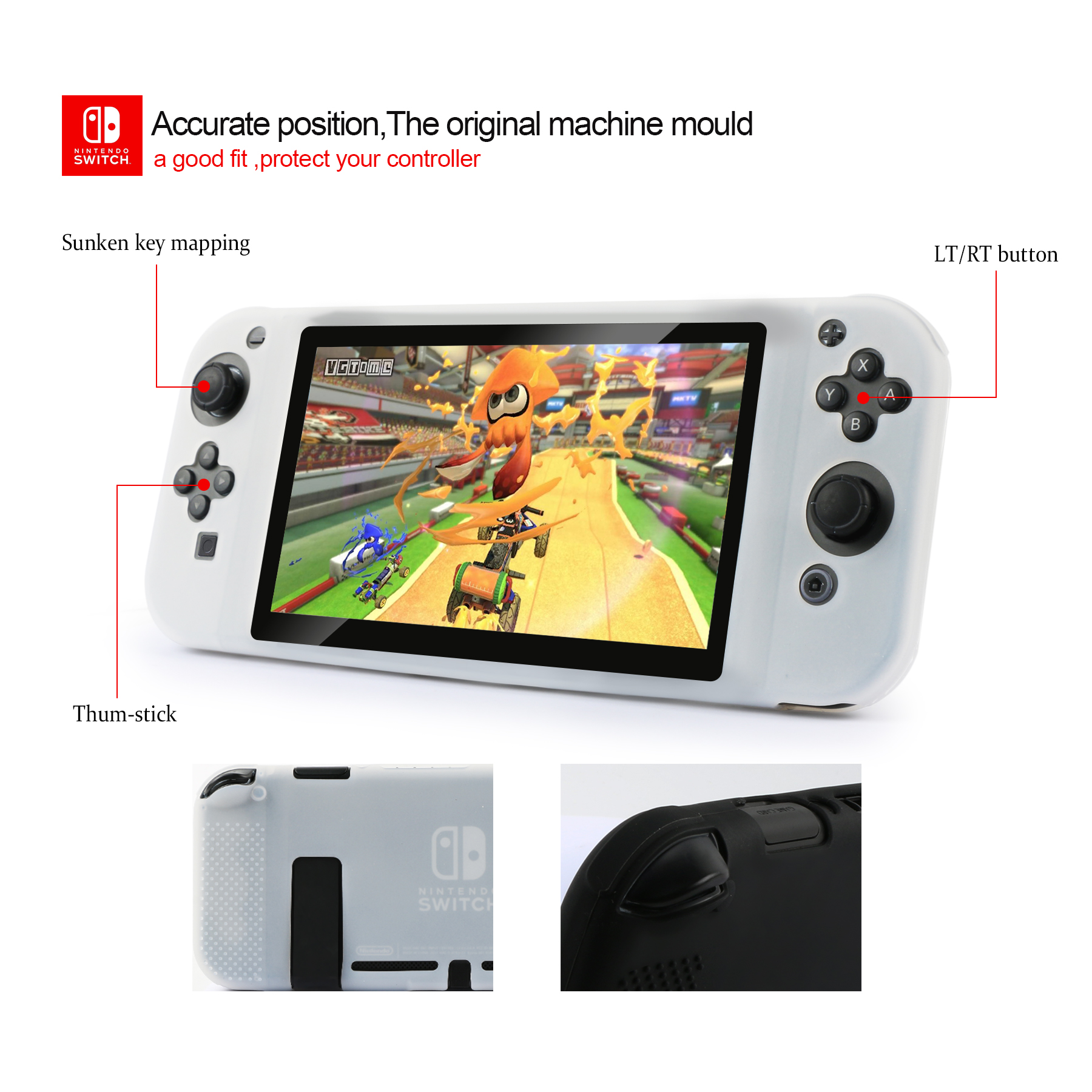 switch silicone cover