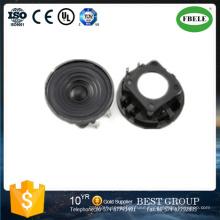 8 Ohm 64mm Speaker Round Speaker 0.25W Speaker