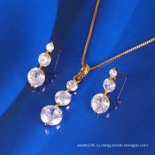 Набор ювелирных изделий Zircon способа Xuping покрынный золотом