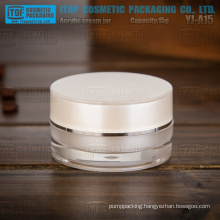 YJ-A15 15g imported pmma acrylic material double layers cylinder round good quality 15ml plastic jar