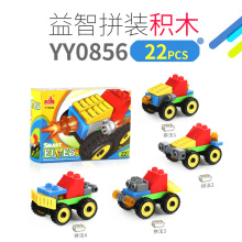 Intelligence Building Blocks Cars