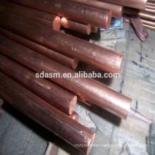 Copper Alloy C18200 Chromium (zr) Copper Bar