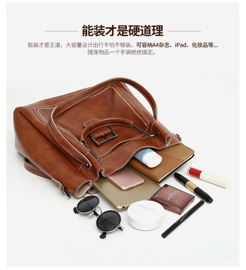 lady hand bags l13025 (9)