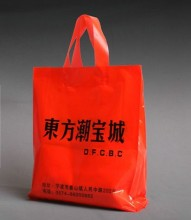 custom plastic cloth packaging bag