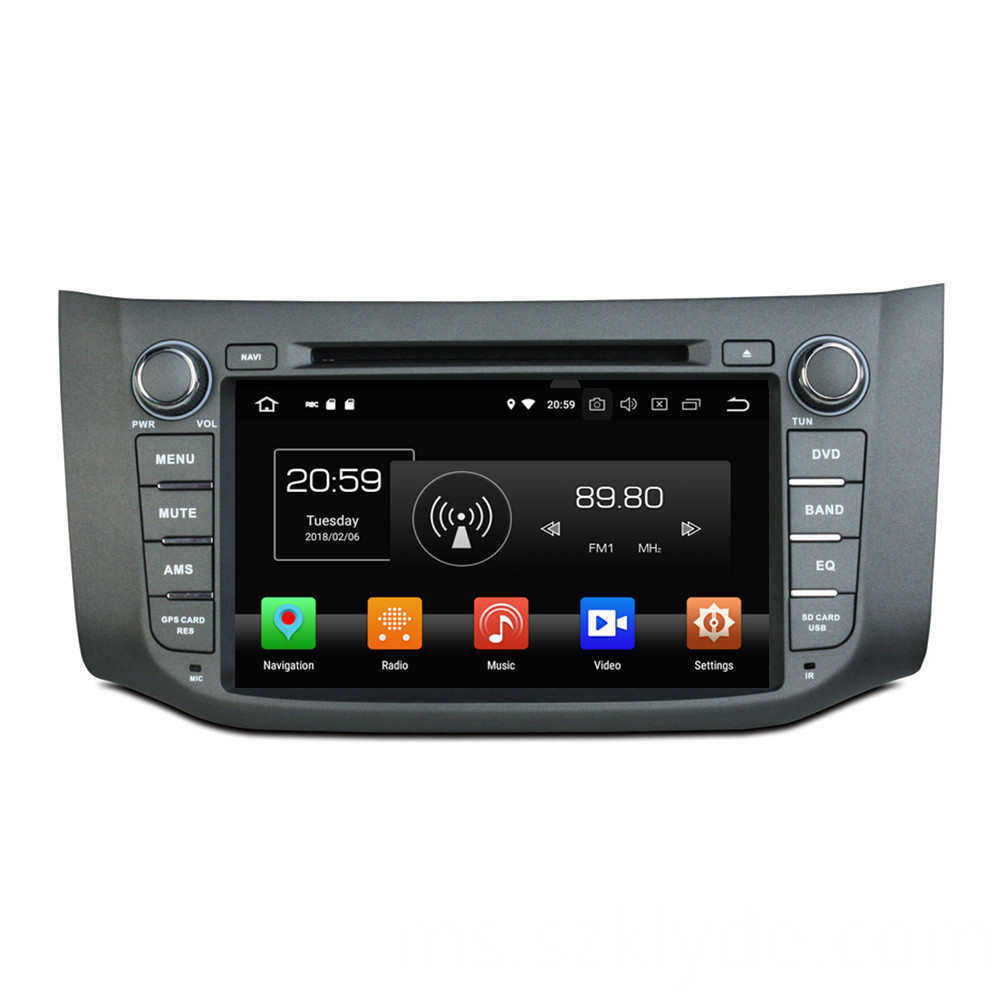 car radio with navigation for SYLPHY