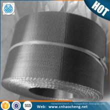 Высокое качество 1 2 5 10 15 микрон из нержавеющей стали обратный голландский проволочной сетки ткань /кожаный пояс сетки фильтра