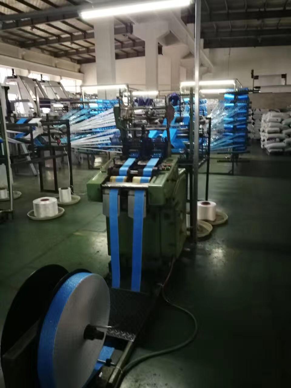 SHENZHEN Riversky Packing Materials CO.,LTD