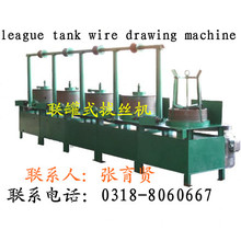 league tank wire drawing machine   hg
