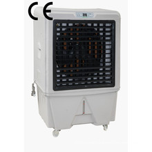 220V -240V Mobile Air Cooler Fan (CY-12CM)