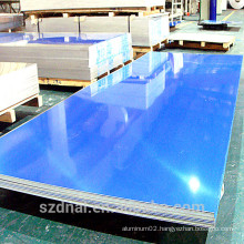 1000mm width aluminum sheet on regular basis , best price 1000 grade aluminum