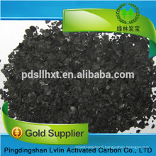 Effective Adsorption apricot shell activated carbon suppliers sales price per kg