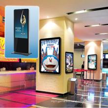 Single Version (apple) Cabinet-Type Advertising Machine
