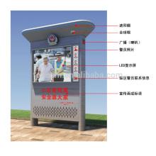 Caja de luz publicitaria GDH-12
