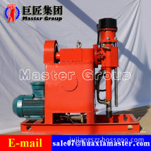 ZLJ400 Tunnel Drilling Rig For Coal Mine