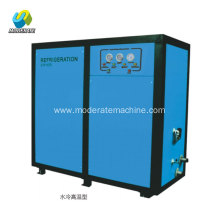 High Temperature Refrigerated Compressed Air Dryer