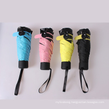 A17 small umbrella pocket umbrella compact umbrella