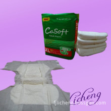 Adult Diapers (LCOD-075)