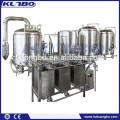 220V / 380V Nanobrewery zwei Behälter Dampf oder elektrisches erhitztes Sudhaus für Brauenausrüstung