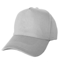 Free Pattern Plain White Baseball Cap