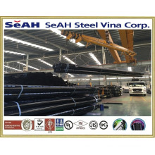 "Grooved black steel pipe 1"" - 8"" to AS, BS, JIS, DIN, ASTM, ERW steel pipe, welded steel pipes, galvanized steel pipes"