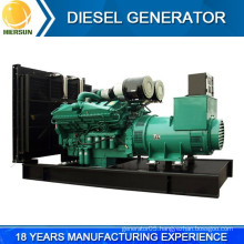 Competitive Price 10kva-1000kva open type diesel generator for sale