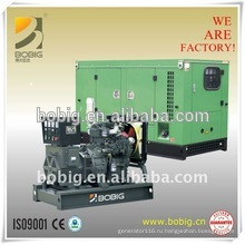 Генераторный набор BOBIG-DEUTZ для горячей продажи 700 кВт