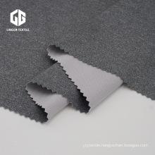 Dark Heather Grey Cationic Poly Interlock Knitted Fabric