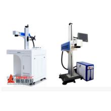 Machine de marquage laser à fibre optique haute vitesse 20W 30W