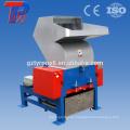 400kg a 500kg por la máquina de trituración de la chatarra del plástico de la hora