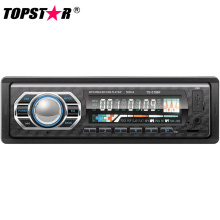 Fixed Panel Car MP3 Player with Big Heatsink
