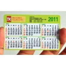 Carte-cadeau pour calendrier en PVC pour promotion commerciale