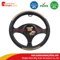 14 Steering Wheel Cover